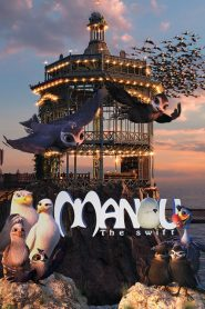 Manou the Swift 2019 hd 1080