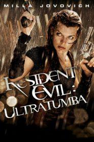 Resident evil 4: La resurrección (2010)