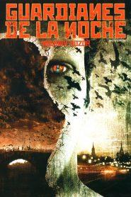 Guardianes De La Noche 2004