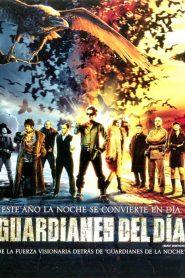 Guardianes Del Día 2006