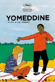 Judgement Day – Yomeddine (2018)