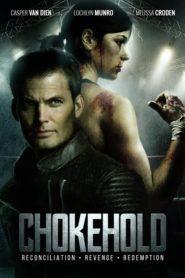 Poder Absoluto – Chokehold (2019)