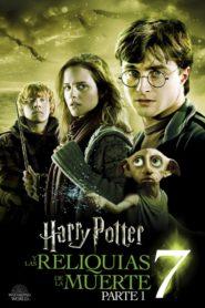 Harry Potter y las reliquias de la muerte: Parte 1 2010