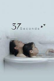 37 Seconds 2019