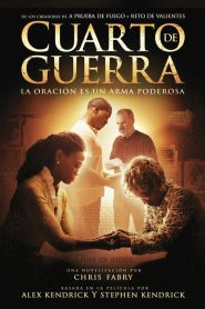 Cuarto de guerra / War Room (2015)