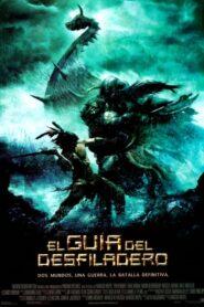 Los Conquistadores 2007