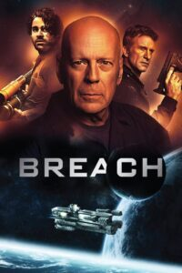 Breach 2020