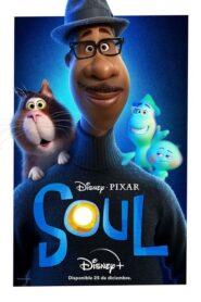 Soul 2020