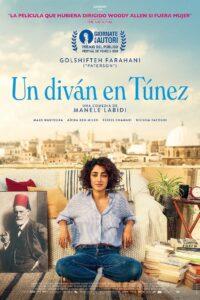 Un divan à Tunis 2020