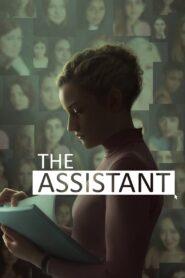 The Assistant (La asistente) (2019)