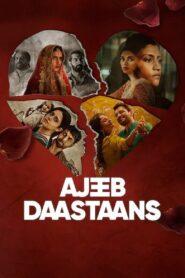 Ajeeb Daastaans (El tercero en discordia) (2021)