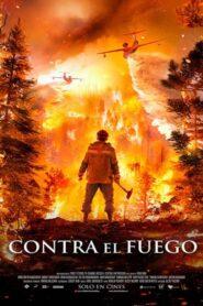 Orgon ( Contra el fuego) 2020